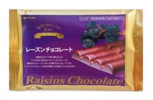 辻安全食品 レーズンチョコ乳成分不使用(5〜9月クール便)