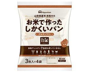 みんなの食卓 お米で作ったしかくいパン(冷凍品)