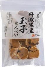 アリモト 召しませ日本 丹波黒豆玉子煎餅