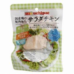 ウチノ サラダチキン(プレーン)