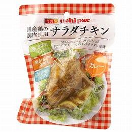 ウチノ サラダチキン(カレー)