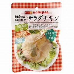 ウチノ サラダチキン(長ネギ&生姜)