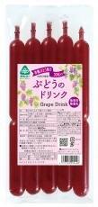 サンコー ぶどうのドリンク 4月~8月上旬限定品