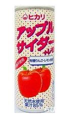ヒカリ オーガニックアップルサイダー+レモン 30本セット購入は10%OFF