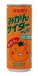 ヒカリ みかんサイダー+レモン 30本セット10%OFF(セール対象外)