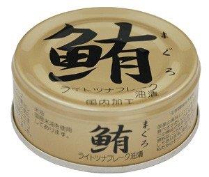 伊藤食品 鮪ライトツナフレーク・油漬