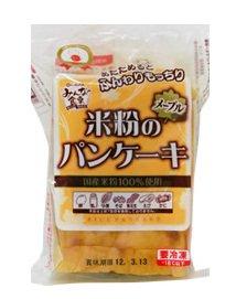 みんなの食卓 米粉のパンケーキメープル(冷凍品)
