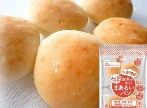 みんなの食卓 お米で作ったまあるいパン5個入(冷凍品)