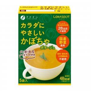 ファイン カラダにやさしいかぼちゃスープ