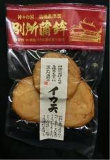 ・別所蒲鉾 イカ天・真空タイプ(冷蔵・要予約)
