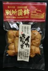 ・別所蒲鉾 イカちぎり天・真空タイプ(冷蔵・要予約)
