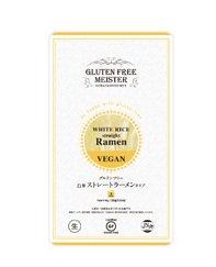小林生製麺 グルテンフリーヌードル お米のラーメン ストレート 3袋セットがお得