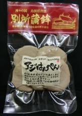 ・別所蒲鉾 アジはんぺん・真空タイプ(冷蔵・要予約)