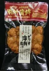 ・別所蒲鉾 ピリ辛海鮮揚げ・真空タイプ(冷蔵・要予約)