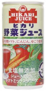 ヒカリ 野菜ジュース(無塩) 30本セットは10%OFF