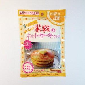 南出製粉所 おいしい米粉のホットケーキみっくす(かぼちゃ)
