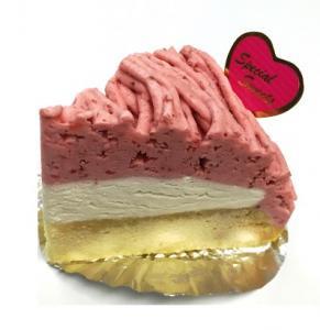 アレルギー対応ケーキ 卵・乳製品・小麦・ナッツ不使用 イチゴモンブラン (冷凍品・セール対象外)
