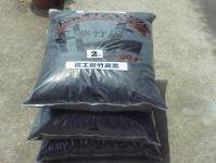 農業用夢竹炭(竹炭粒)・消炭・1号(2ミリ)立花バンブー製造、匠工房竹炭窯販売 人気商品の為納期待ち…
