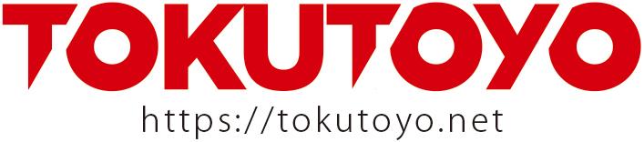 CHR、ハイエース ワゴン、アルファード、ミニバン、 ビッグスクーター、カスタムパーツ激安通販 TOKUTOYO(トクトヨ)