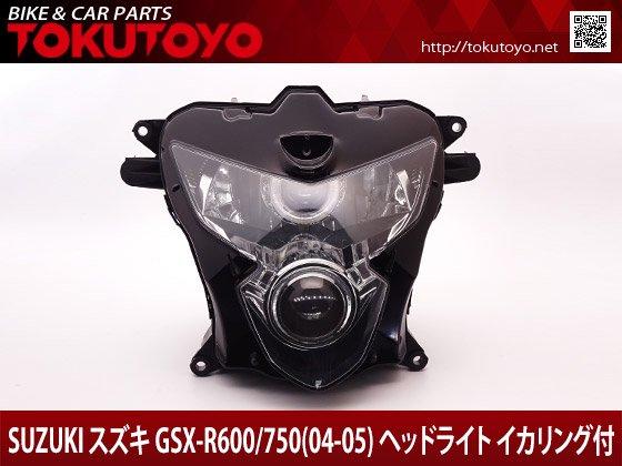 スズキ GSX-R600/750(04-05)年 ヘッドライト 青イカリング付 SUZUKI プロジェクター