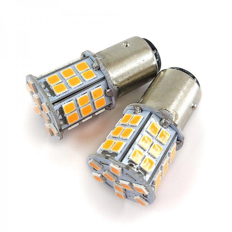 S25D/(2835) (24+21)SMD45連 LEDダブル球 アンバー/アンバー 2個