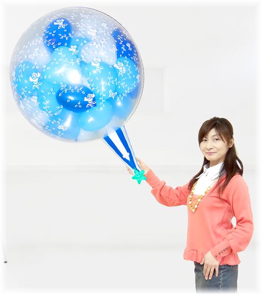 (パーティーグッズ・誕生日サプライズ・プレゼント)クラッカーバルーン50ブルーバージョン!