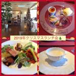 【12月21日(土)クリスマスランチ会・プレゼント付き】