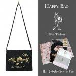 鳥居椿 Happy Bag(M)