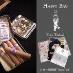鳥居椿 Happy Bag(S)