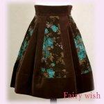 赤ずきんのバラ園スカート(クラシックブラウン×チョコレート)