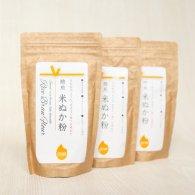 焙煎米ぬか粉(150g×3袋)