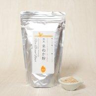 焙煎米ぬか粉(500g)