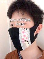 ★受注作製★和柄一体型マスク 耳が楽チン!顔に優しくフィット!伸縮する布製ニット S〜L