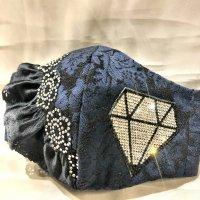 【即納】ラインストーンダイヤ×花サテンレース ダマスクジャガード  立体型マスク 不織布内蔵 Lサイズ