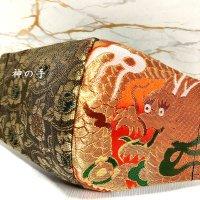 【即納】和柄金襴龍×織り柄ジャガードカーキ 立体型マスク 不織布内蔵 全サイズ有り