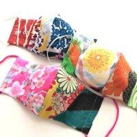 和柄マスク 3点 レディース夏用 ピンク、イエロー、オレンジ