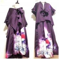 【即納】高級振袖着物リメイク ワンピースにもなるバルーンスカート&自由自在羽織り アンサンブル 和柄 紫花