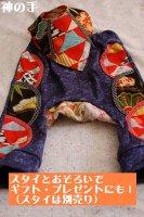 ★一点物・受注作製★和柄デコレーションモンキーパンツ☆ベビー服・70,80,90,100
