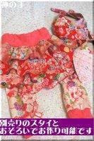 ★一点物・受注作製★☆和柄・後ろフリフリ女の子モンキーパンツ☆ベビー服・70,80,90,100