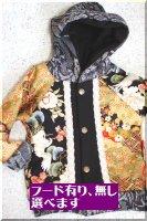 ★一点物・受注作製★和柄・ブルゾン,ジャンバー/フード有無選べる☆子供服サイズ70〜140