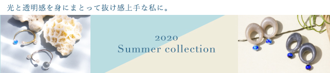 2020.SUMMER COLLECTION