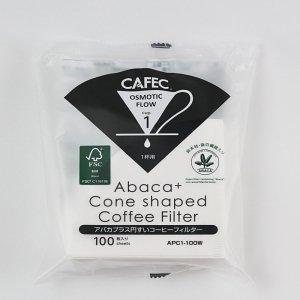 oo-アバカ 円錐コーヒーフィルター1杯用 100枚