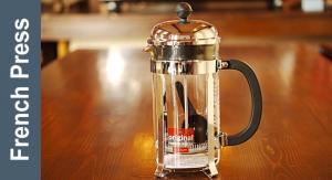 oo-bodum CHAMBORD フレンチプレスコーヒーメーカー