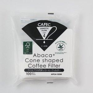 oo-アバカ 円錐コーヒーフィルター100枚入り(漂白タイプ)