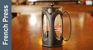 oo-bodum KENYA フレンチプレスコーヒーメーカー