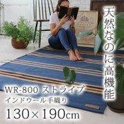 【送料無料】ラグ ラグマット/ディクトム/インドウール手織りラグマット 130×190cm 2カラー