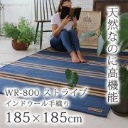 【送料無料】ラグ ラグマット/ディクトム/インドウール手織りラグマット 185×185cm 2カラー