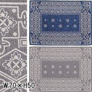 【送料無料】ラグラグ マット/エスニックデザイン/滑り止め付き/グレー/90×130cm