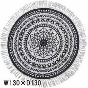 【送料無料】ラグラグ マット/エスニックデザイン 円形/130×130cm