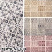 【送料無料】ラグマット カーペット ラグ マット/約W90D130/3カラー